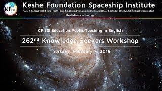 262nd Knowledge Seekers Workshop - Feb 7, 2019