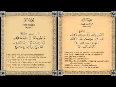 Bangla Tafseer Surah Al-Falaq and Al-Nas