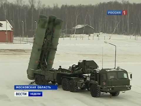 Секретное оружие России