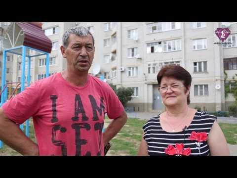 Управляющая компания Статус-№1 в Ставрополе