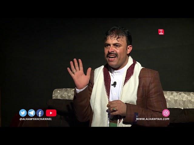 نافذة العدالة   قضية اختفاء ماهر الفقيه   قناة الهوية