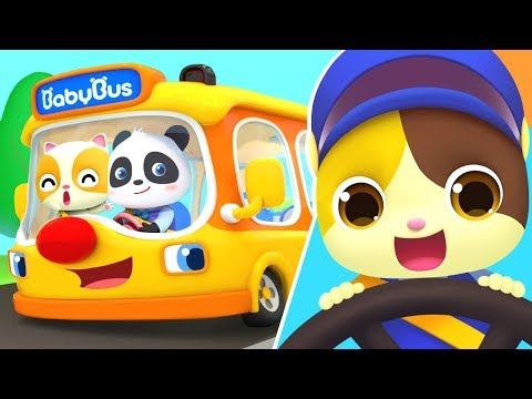Wheels on the Bus | Nursery Rhymes & Kids Songs - BabyBus thumbnail