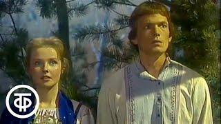 Каменный цветок. Серия 2. Государственный Малый театр СССР (1987)