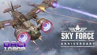 sky Force Anniversary  PC Gameplay 60FPS 1080p