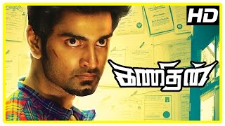 Kanithan Tamil movie | Scenes | Atharva tries to get fake document | Tarun tries finding Atharva