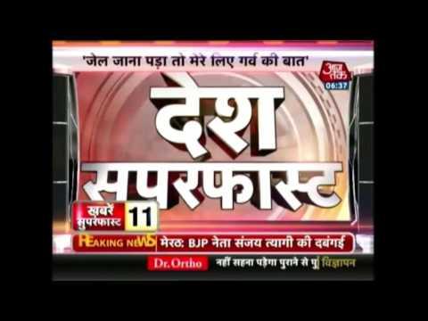 Khabare Superfast: PM Narendra Modi Attacks Pakistan For 'Breeding' Terrorism