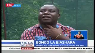 Wakulima wa vipepeo katika msitu wa Arabuko Sokoke huko Kilifi | Bongo la Biashara