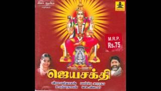 Jayasakthi