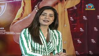 Raashi Khanna about Naga Chaitanya | Venkatesh and Venky Mama Movie | NTV Entertainment