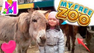 ЗООПАРК Кормим животных Контактный зоопарк Общение с животными Day at the Zoo #Matilda