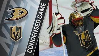 12/05/17 Condensed Game: Ducks @ Golden Knights