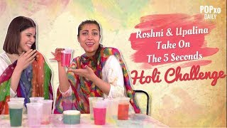 Roshni & Upalina Take On The 5 Seconds Holi Challenge - POPxo
