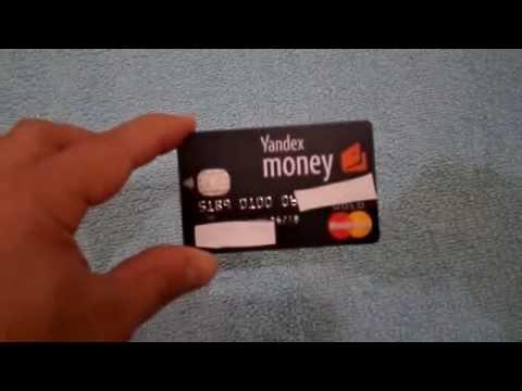 Master  Card Yandex Money. Как пройди идентификацию и для чего это нужно.