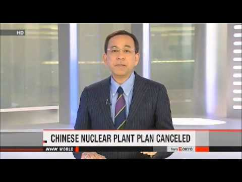 Chinese Nuclear Fuel Processing Plant Canceled! :)