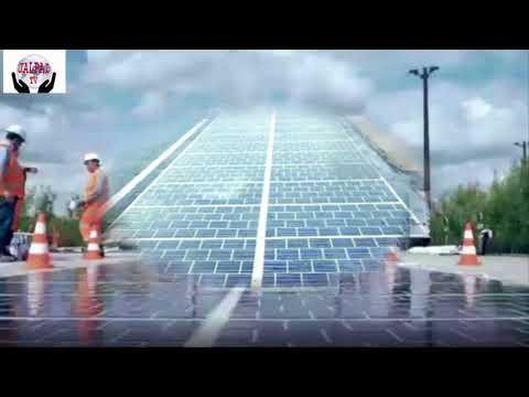 'Solar Road' in France(ফ্রান্সে 'সোলার রোড')