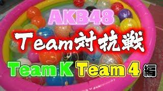 8月10日幕張メッセ握手会にて実施されたAKB48グループ納涼 浴衣祭り。 ...