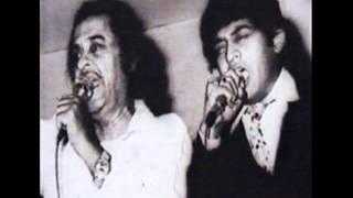 Do Deewane Pyar Ke  Kishore Kumar Amit Kumar Karaate 1983