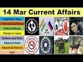 14 March 2019 PIB News, The Hindu, Indian Express - Current Affairs in Hindi, Nano Magazine, VeeR