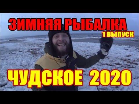 Зимняя Рыбалка на