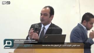 مصر العربية   عميد القومي للأورام:التجارب علي الحيوان بدأت منذ 46 عاما