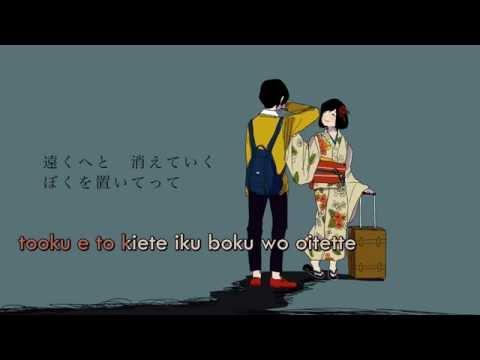 【Karaoke】 Ikanaide 《on vocal》 Souta / Yuki