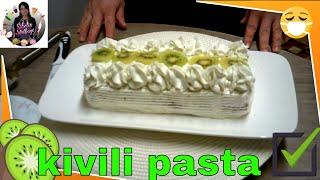 Kivi Aromalı Rulo Pasta Tarifi Nasıl yapılır Sibelin mutfağı ile yemek tarifleri
