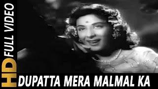 Dupatta Mera Malmal Ka   Asha Bhosle, Geeta Dutt   Adalat 1958 Songs   Pradeep Kumar, Nargis Dutt
