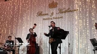婚禮樂團/戶外樂團/爵士樂團/歌手Michael/文華東方宴會廳
