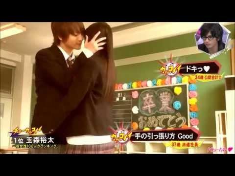 【高画質】第48回 キスBUSA 玉森裕太「卒業で「離ればなれ」になる彼女へかける言葉」2013 3 16
