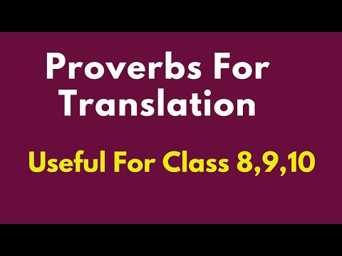 SSC Board Exam 2019 Important Proverbs for Translation part 2