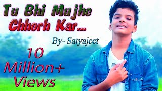 Tu Bhi Mujhe Chhorh Kar - Satyajeet Jena Mp3 Song Download