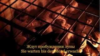 Rammstein - Mein Herz Brennt (Official Video) HD Lyrics Текст песни и перевод 2012