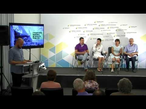 Humanitarian policy: where to look for it and where to go? UCMC, 7.07.16