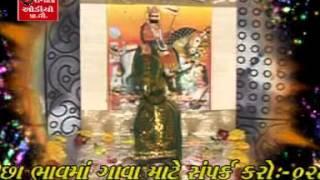 Hemant Chauhan | Bhai Bhalo Re Bhauno Melo | Ramdev Pir No Path