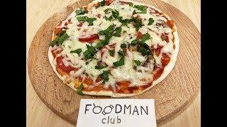 Ленивая пицца на лаваше: рецепт от Foodman.club