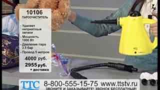 Пароочиститель для дома, отпаривательдля одежды и ручной парогенератор в одном приборе. ttstv.ru(Используйте силу пара для поддержания идеального порядка в доме! Используйте пароочиститель! Наш пароочис..., 2010-02-12T07:02:35.000Z)