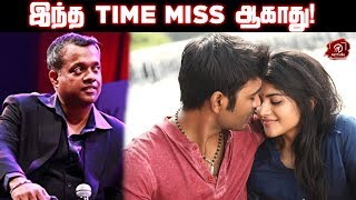 Gautham Menon Opens Up About ENPT Release Date! | Dhanush | Megha | DarbukaSiva | GVM