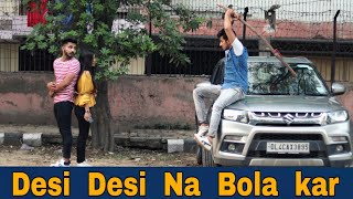 Desi Desi Na Bolya kar Chhori Re || Inteqam || Gagan Summy