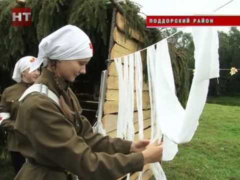 В селе Белебёлка Поддорского района прошло мероприятие, посвященное Дню Партизанского края