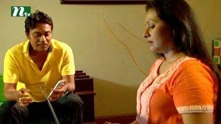 New Bangla Natok - Corporate | Tarin, Milon, Selim, Murad, Chumki | Episode 25 | Drama & Telefilm