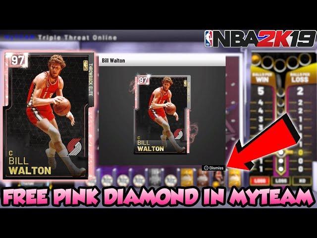 NBA 2K19 FREE PINK DIAMOND BILL WALTON IN TRIPLE THREAT ONLINE IN MYTEAM