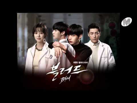 블러드  박종미  Blood OST Korean Drama