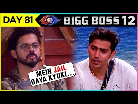 Sreesanth And Romil UGLY Fight | BiggBoss 12 Full Episode Update