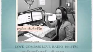 Love Compass by LOVE Radio 104.5 | 12.09.57