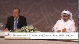 كلمة سعادة السيد بان كي مون أمين عام الأمم المتحدة خلال المؤتمر الصحفي