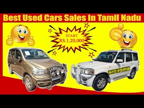 BEST USED LOW BUDET CARS SALES IN TAMIL NADU | STAR CARS | XYLO, HONDA CITY, SWIFT AND MORE CARS | 2