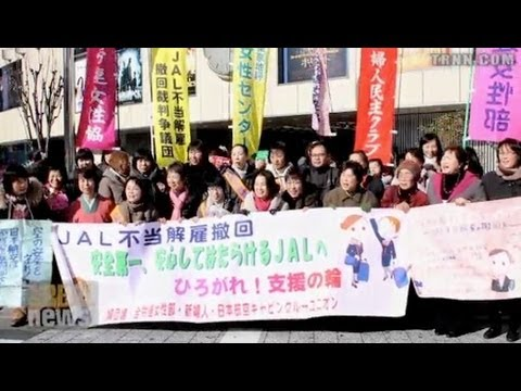 Japan's Labor Movement Struggles to Cope with Irregular Employment