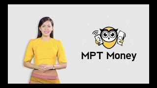 MPT Money Education Video