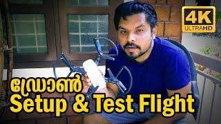 DJI SPARK DRONE UNBOXING, SETUP & TEST FLIGHT IN MALAYALAM | KERALA | Vlog #44