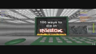100 Ways To Die in Roblox